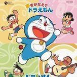 Download nhạc Yume Wo Kanaete Doraemon (Single) miễn phí về máy