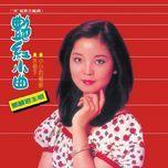 Tải nhạc hay Back To Black Yan Hong Xiao Qu Deng Li Jun miễn phí