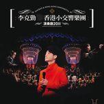 Tải nhạc hot Concert Hall 2011 Mp3 miễn phí về điện thoại