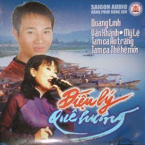 Tải nhạc hot Điệu Lý Quê Hương (Saigon Audio) Mp3 miễn phí về điện thoại