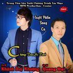 Download nhạc Mp3 Chàng Trai Si Tình online miễn phí