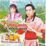Tải nhạc hay Chiêu Quân Cống Hồ CD 1 (Tân Cổ Giao Duyên) Mp3 nhanh nhất