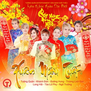 Download nhạc LK Xuân Mậu Tuất (Single) hot nhất về điện thoại