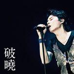 Download nhạc hot Akatsuki (Chinese Version) (Digital Single) miễn phí