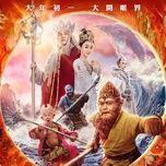 Tải nhạc Tây Du Ký 3: Nữ Nhi Quốc OST hot nhất về điện thoại