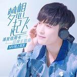 Tải nhạc Mộng Tưởng Cất Cánh / 梦想起飞 (Single) online