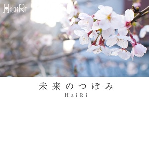 Download nhạc Mirai No Tsubomi (Digital Single) Mp3 hay nhất
