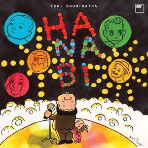Nghe và tải nhạc Hanabi (Single) Mp3 về máy