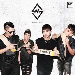 Download nhạc Attention (Single) Mp3 về máy