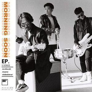 Nghe nhạc Mp3 Morning Soon (EP) hot nhất