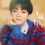 Nghe và tải nhạc Mp3 Xing Fu Te Xie (Single) về máy