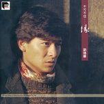 Download nhạc Bu Ke Bu Xin . . . Yuan Mp3 về điện thoại