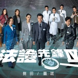 Download nhạc hay Secrets And Lies (Theme From Tv Drama