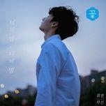 Download nhạc Your Night, My Star (Single) nhanh nhất