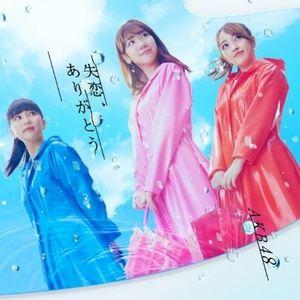 Download nhạc hot Shitsuren, Arigato (失恋、ありがとう) (Type C) nhanh nhất về máy