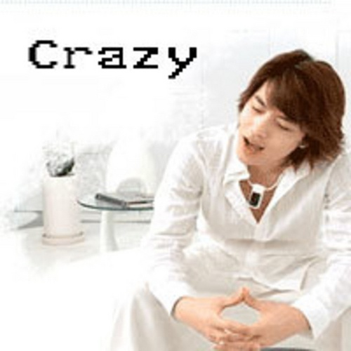 Download nhạc Crazy (Single) Mp3 nhanh nhất