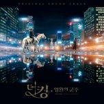 Nghe nhạc The King: Eternal Monarch OST (Quân Vương Bất Diệt) miễn phí