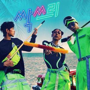 Nghe và tải nhạc hay Du Ri Jyu Wa X Linda X Lets Dance (Single) Mp3 trực tuyến