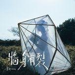 Nghe và tải nhạc Qiang Shen You Lie (Single) miễn phí về điện thoại