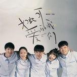 Chúng Ta Đáng Yêu Như Thế OST