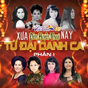 Tải nhạc Zing Thương Quá Việt Nam 10: Đêm Huyền Thoại