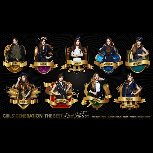Tải nhạc hot The Best (New Edition) online