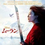 Tải nhạc Mulan Mp3 online