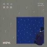 Nghe và tải nhạc Mp3 Night Poem (Single) hot nhất về máy