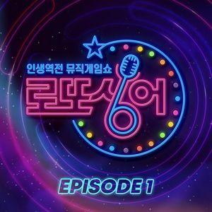 Tải nhạc Lotto Singer Episode 1 chất lượng cao