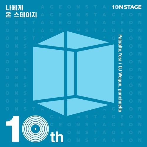 Download nhạc hay 10NSTAGE Episode6 (Single) hot nhất