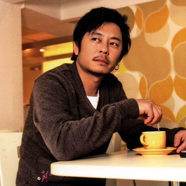 Tải nhạc Zing Ni Ba Wo Guan Zui chất lượng cao