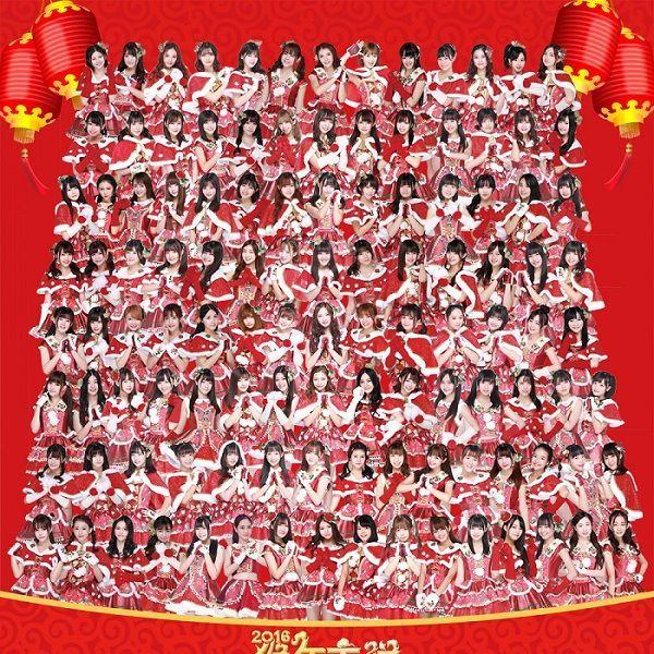 Bài hát Thiên Không Tín / 天空信 Mp3 hot nhất