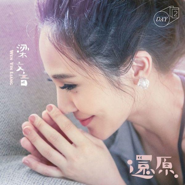 Nghe và tải nhạc hay Zui Zui online miễn phí