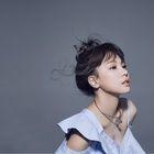 Nghe và tải nhạc Số mệnh / 宿命 (Khi Cô Ấy Yêu OST) nhanh nhất về điện thoại