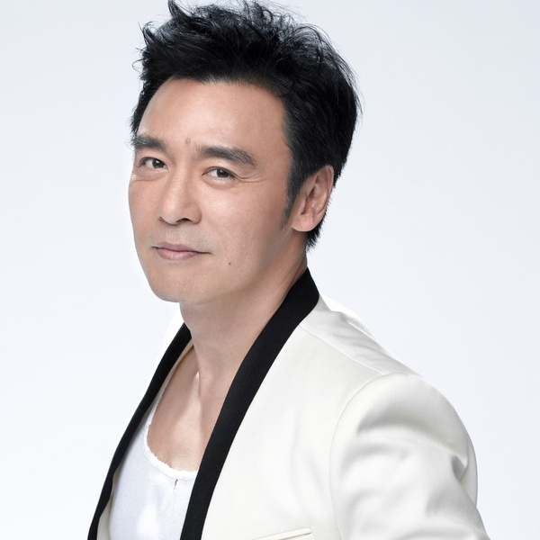 Tải nhạc hot Wei Ni Zui Xin online miễn phí