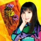 Nghe nhạc Bên bờ lưu lạc (Nguyễn Hùng Sơn - Nguyễn Minh Thành) trực tuyến miễn phí