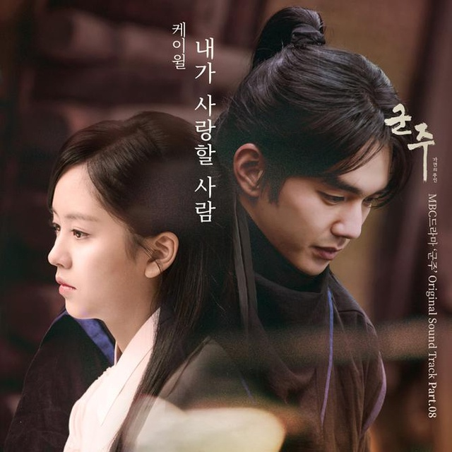 Download nhạc Mp3 The Person I Love (Master Of The Mask OST) về điện thoại