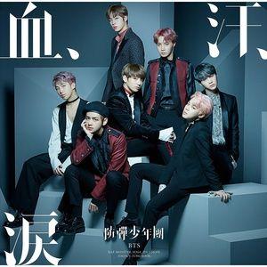 Tải nhạc Mp3 Blood Sweat & Tears (Japanese Version) về máy