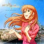 Tải nhạc hay Amefurashi No Uta - Beautiful Rain (Soredemo Sekai Wa Utsukushii Insert Song) Mp3 về điện thoại