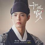 Bài hát Love Is Over (Moonlight Drawn By Clouds OST) về điện thoại