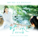 Nghe nhạc Mp3 Say Yes (Moon Lovers Scarlet Heart Ryo OST)