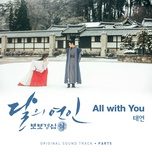 Download nhạc hay All With You (Moon Lovers Scarlet Heart Ryo OST) Mp3 online