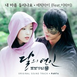Tải nhạc Can You Hear My Heart (Moon Lovers Scarlet Heart Ryo OST) hay nhất