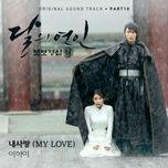 Nghe và tải nhạc hot My Love (Moon Lovers Scarlet Heart Ryo OST)
