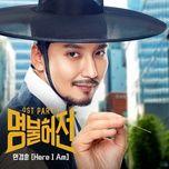 Nghe nhạc Here I Am (Live Up To Your Name, Dr. Heo) nhanh nhất về điện thoại