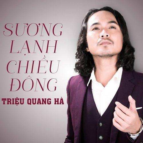 Bài hát Hoàng Hôn Màu Tím online