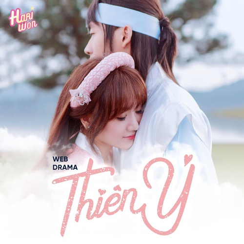 Bài hát Ảo Mộng Tình Yêu (Thiên Ý OST) online miễn phí