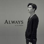 Tải bài hát Always (Instrumental) trực tuyến