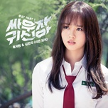 Bài hát I Can Only See You (Let's Fight Ghost OST) Beat về điện thoại