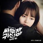 Tải nhạc Mp3 Dream (Let's Fight Ghost OST) miễn phí về điện thoại